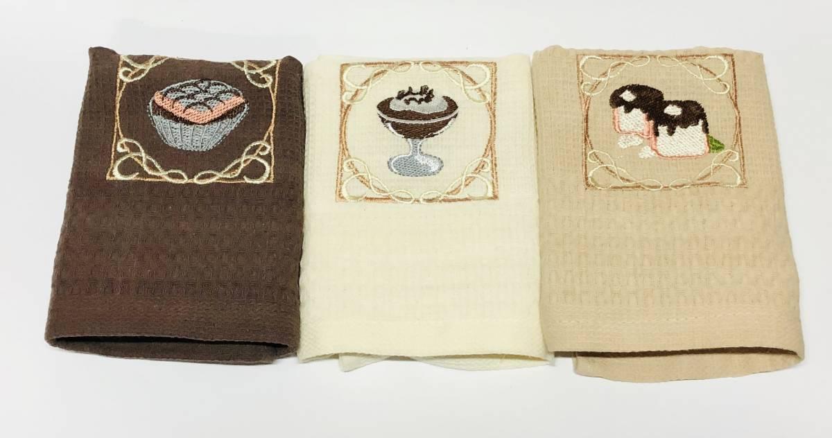Набір вафельних кухонних рушників