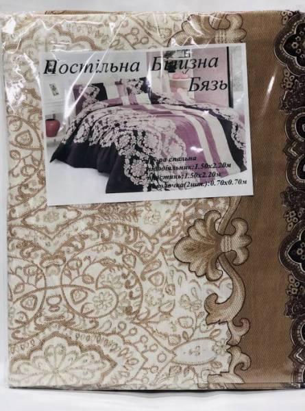 Бязь Черновцы полуторка - фото 14