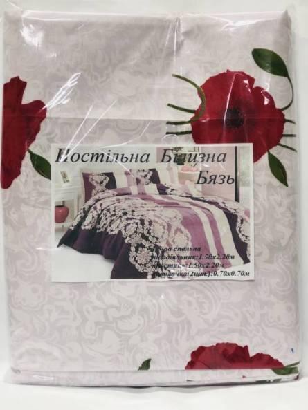 Бязь Черновцы полуторка - фото 1