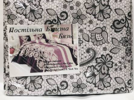 Бязь Черновцы полуторка - фото 15
