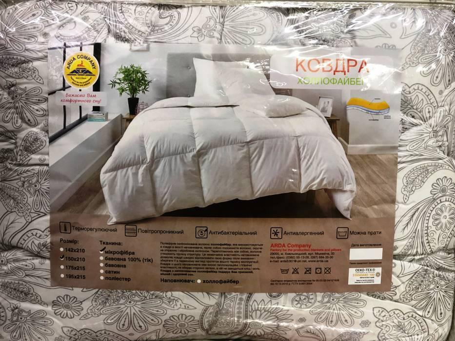 Купить качественные одеяла оптом значительно дешевле, чем в розницу