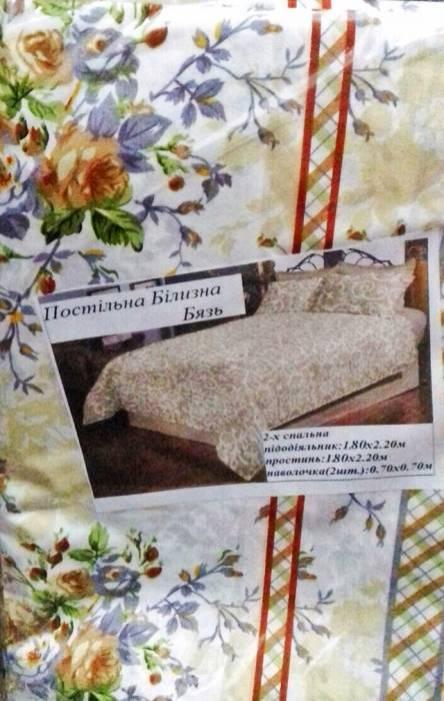 Постельное Белье Бязь Черновцы 2-ка - фото 7