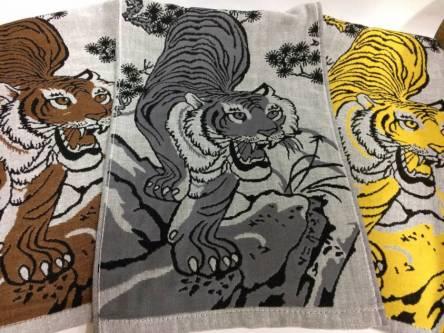 Рушники руки Тигр - фото 1