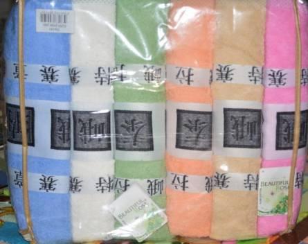 Фото  товара Банные полотенца Иероглифы