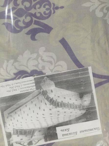 Бязь Черновцы полуторка - фото 9