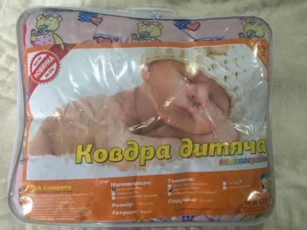 Детское одеяло Котон - фото 2