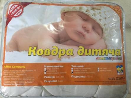 Детское одеяло с овечьей шерсти - фото 1