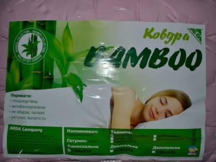 Двуспальное одеяло Бамбук - фото 1