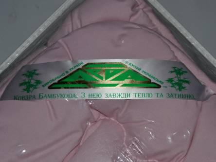 Двуспальное одеяло Бамбук - фото 7