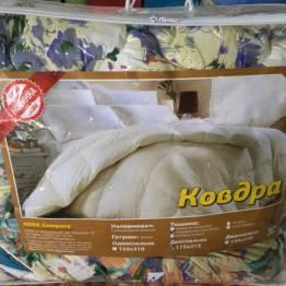 Фото  товара Двуспальное одеяло двойное микроволокно