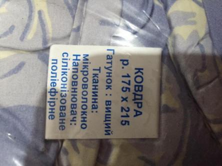 Двуспальное одеяло двойное микроволокно  - фото 6
