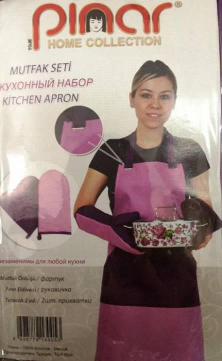Кухонный набор Турция - фото 5