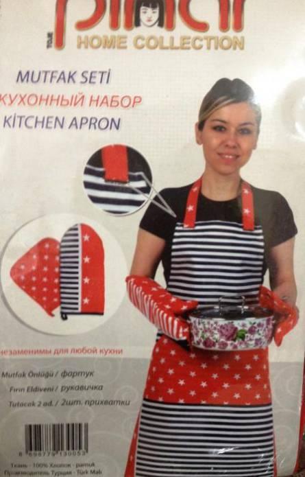Кухонный набор Турция - фото 1