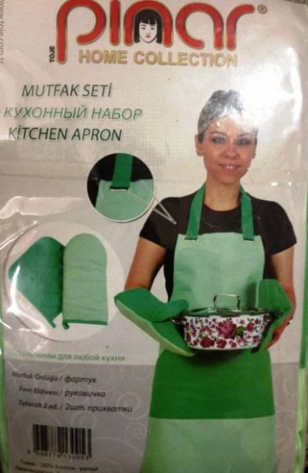 Кухонный набор Турция - фото 4