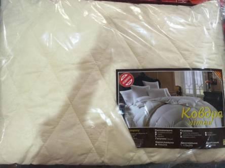 Фото  товара Летнее двухспальное одеяло