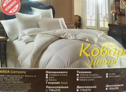 Фото  товара Летнее одеяло