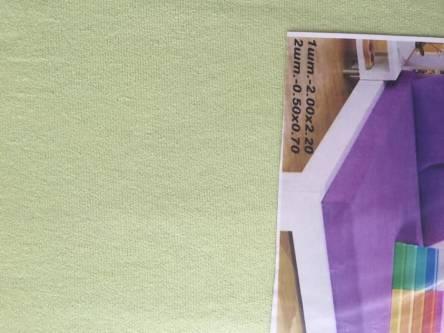Махровая простынь на резинке -01 - фото 4