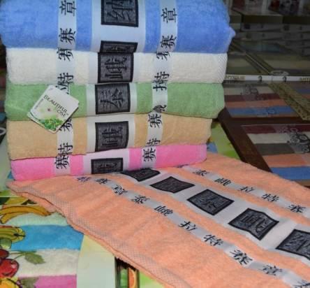 Фото  товара Метровые полотенца Иероглифы