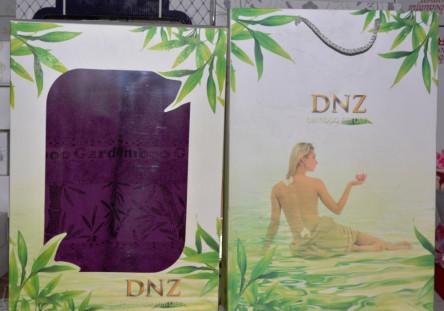Набор бамбуковых полотенец DNZ 2-ка - фото 2