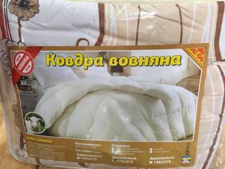 Фото  товара Полуторное одеяло котон 500