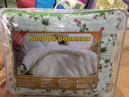 Полуторное одеяло котон 500 - фото 9
