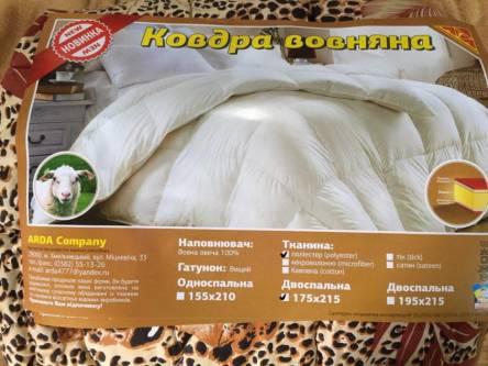 Фото  товара Полуторное одеяло Овчина