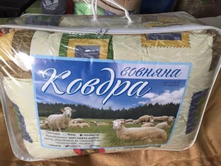 Фото  товара Полуторное одеяло овечья шерсть