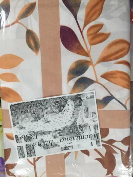 Постельное Белье Бязь Черновцы 2-ка - фото 5
